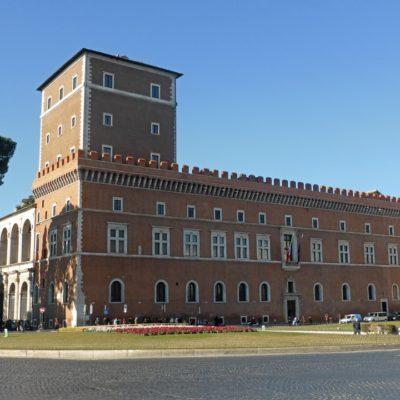 Palazzo Venezia Tickets (7).jpg