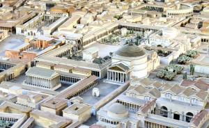 Model of Ancient Rome Pantheon