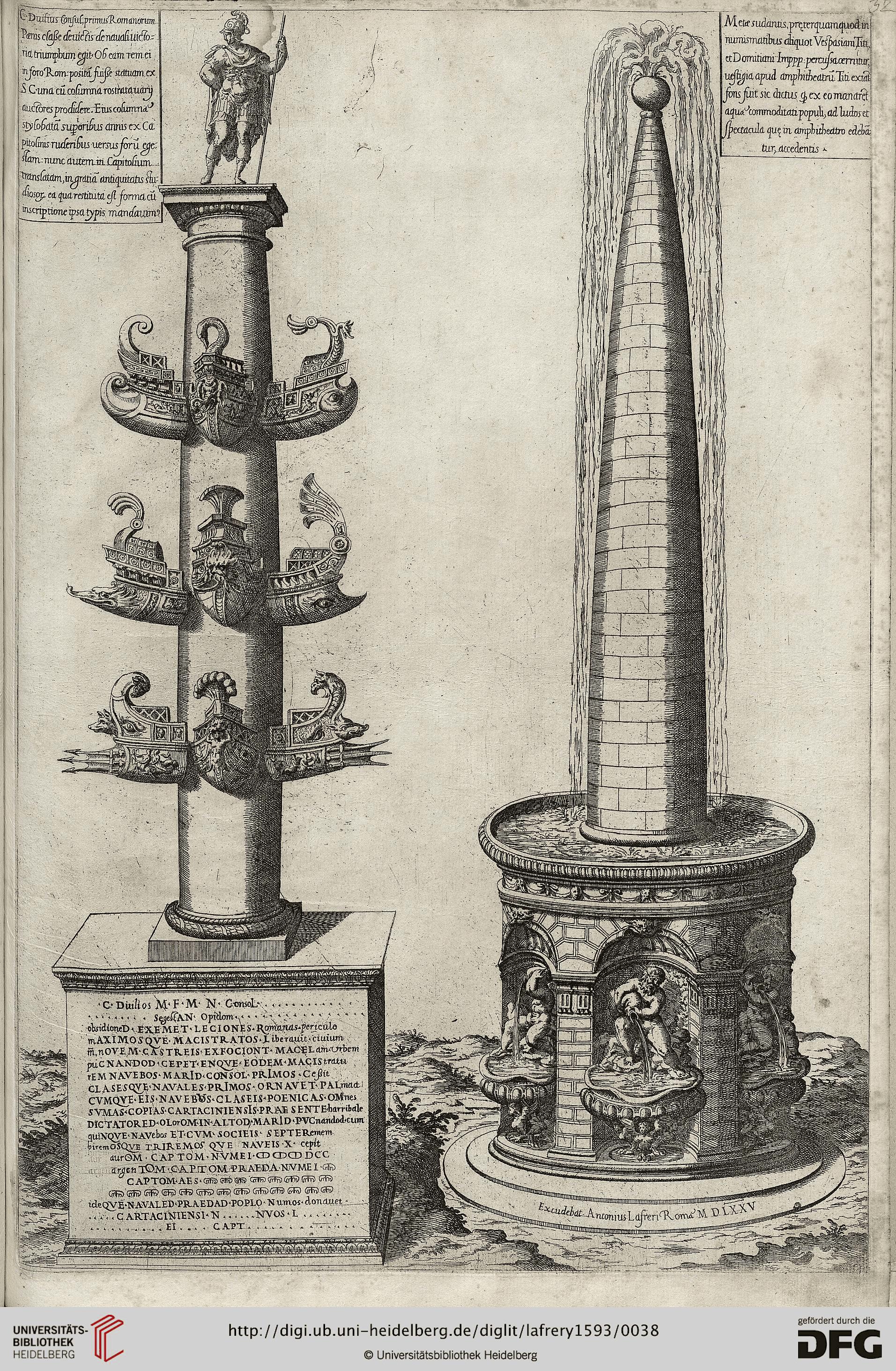 Meta Sudans. Lafrery, Speculum Romanae, 1593