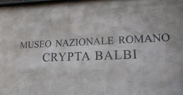 Sign of Crypta Balbi Museum (Museo Nazionale Romano Crypta Balbi), archeological and medieval museum, part of the National Museum of Rome, on site of an ancient theater
