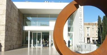 Ara Pacis Museum Tickets