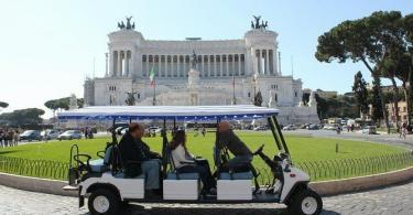 Rome with Golf Cart Private Guided Tour