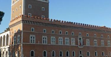 Palazzo Venezia Tickets